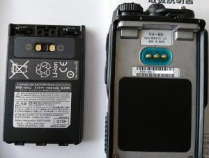 VX-8D電池はずし
