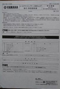 Q5KYSK114E02取説1